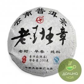 Пуэр шу Лао Бань Чжан, 2008 г., 100 гр.
