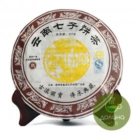 Пуэр шу Ци Цзи Бин, 2008 г., 357 гр.