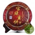 Пуэр шу Гун Тин, Мэнхай, 2013 г., 357 гр.