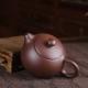 Чайник, исинская глина 0131, объем 250 мл.
