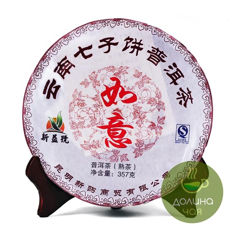 чай чанг шу цена в аптеках нефтекамска