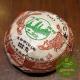 """Ту Линь """"Фэнхуан Тэ Цзи"""", 2011 г, 338 гр."""