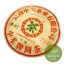 Пуэр шен Чжун Ча, Мэнхай, 2011 г., 357 гр.