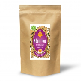 Иван-чай листовой, с цветками кипрея, 45 гр.
