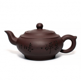 Чайник «Тихая заводь», исинская глина, объем 300 мл.