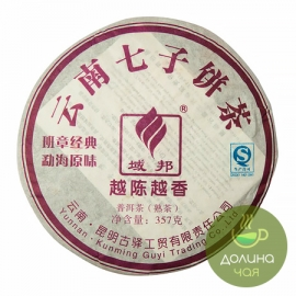 Баньчжан Цзиндянь Мэнхай Юаньвэй, 2014 г., 357 гр.