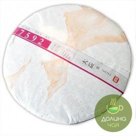 Пуэр 7592 Даи Мэнхай, 2014 г., 357 гр.