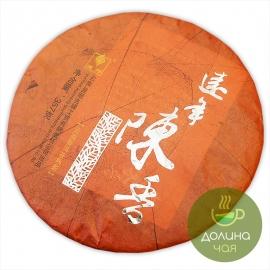 """Пуэр Мэнхай """"Юаньнянь Чэньсян"""", 2014 г., 357 гр."""