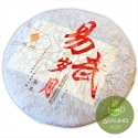 """Пуэр Мэнхай """"Иу Суй Юэ"""", 2014 г., 357 гр."""