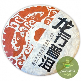 """Пуэр Мэнхай """"Лунсин"""", 2008 г., 357 гр."""