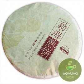 """Пуэр Юнь Хэ """"Мэнхай Шу Бин"""", 2010 г., 357 гр."""