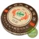 Чай шу пуэр Ту Линь «701», 2018 г, 400 гр.