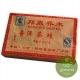 """Пуэр Мэнхай """"Бан Вай Цяо Му"""", 2008 г., 250 гр."""