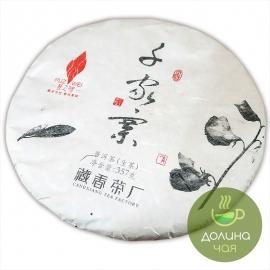 """Пуэр шен Мэнхай """"Цзинь Тянь Цзай"""", 2013 г., 357 гр."""