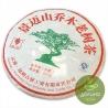 """Пуэр шен Мэнхай """"Цзин Май Шань"""", 2013 г., 357 гр."""