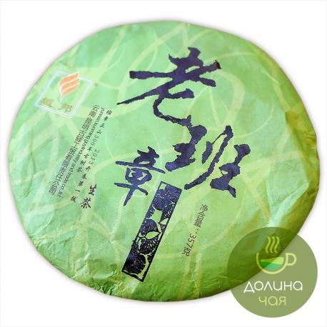 "Пуэр шен Мэнхай ""Лао Бань Чжан"", 2013 г., 357 гр."