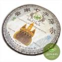 """Пуэр шен Мэнхай Ту Линь """"716"""", 2007 г., 357 гр."""