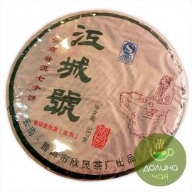 """Пуэр шен Мэнхай """"Цзян Чэн Хао"""", 2008 г., 357 гр."""