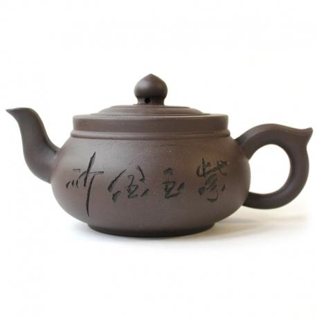 Чайник «Дао», исинская глина, объем 350 мл.