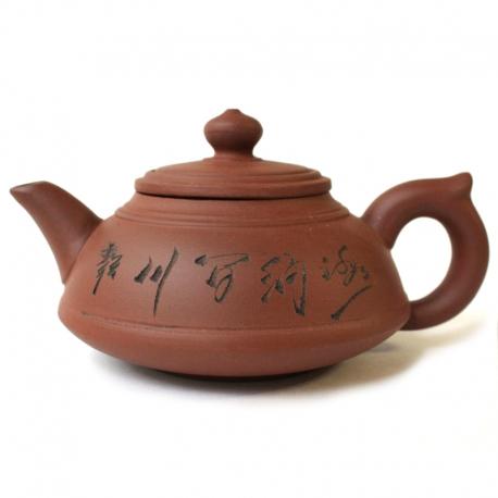 Чайник «Семь знаков», исинская глина, объем 250 мл.