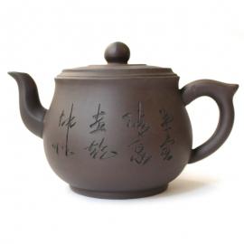Чайник «Шеньши», исинская глина, объем 350 мл.