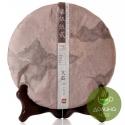 Пуэр 7552 Даи Мэнхай, 2014 г., 357 гр.