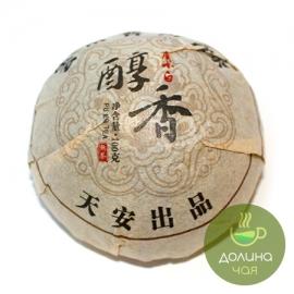 Пуэр шу Юй Сяо Бай точа, 2017 г., 100 гр.