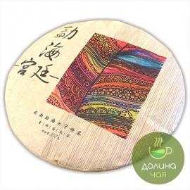 Пуэр Цан Сян «Мэнхай Гунтин», 2017 г., 357 гр.