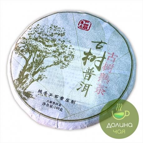 Пуэр Лао Ши То «Гу Шу», 2014 г., 100 гр.
