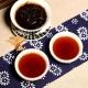 Чай шу пуэр Философия Китая, 10 лет