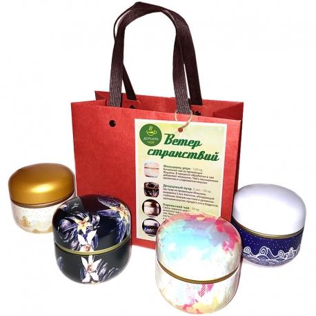Подарочный набор чая «Ветер странствий»