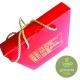 Чай шу пуэр Мэнхай Син И «Булан Ча Хуан», 2019 г., 357 гр., в подарочной упаковке