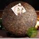 Чай шу пуэр Золотой Павлин в подарочной упаковке, 2014 г, 357 гр.