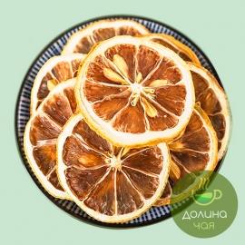 Лимон сушеный, кольца
