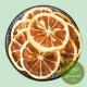 Сушеный лимон (кольца)