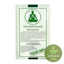 """Чай """"Для йоги"""" плитка, 125 г"""