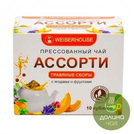 """Чай """"Ассорти, травяные сборы с ягодами и фруктами"""", кубики 5-7 гр, 10 шт"""