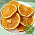 Апельсин сушеный, кольца