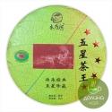 Пуэр Му Най Хэ «Бань Чжан», 2019 г., 357 гр.