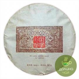 Пуэр Мэнхай «Бу Лан Жень Шан», 2017 г., 357 гр.
