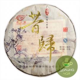 Пуэр Мэнхай «Хи Гуй Да Шу», 2016 г., 357 гр.
