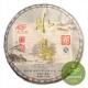 Чай шу пуэр Мэнхай  «Биндао Лао Шу», 2016 г., 357 гр.