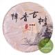 Чай шу пуэр Юнь Хэ «Мэнхай Шу Бин», 2017 г, блин 357 гр