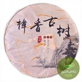 """Пуэр Юнь Хэ """"Мэнхай Шу Бин"""", 2017 г., 357 гр."""