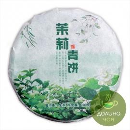 Пуэр шен Лао Цанг Жасмин, Мэнхай, 2019 г., 100 гр.