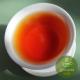 Черный чай Ассам Дижу STGFOP1 (Silver)