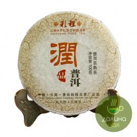Пуэр шу Сяо Бин, Мэнхай, 2013 г., 100 гр.
