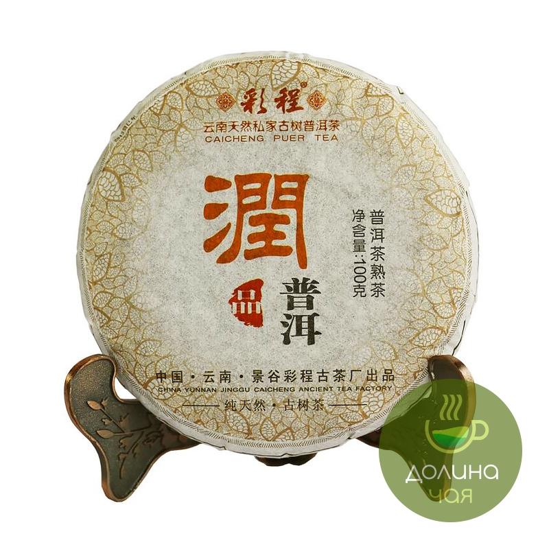 Китайский чай пуэр для похудения купить в Москве недорого