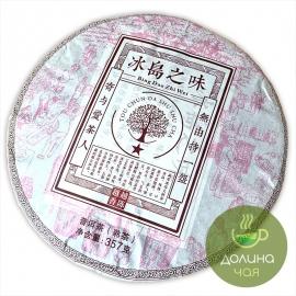 Пуэр Жуй Сян «Биндао Чжи Вэй», 357 гр., 2019 г.