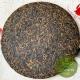 Чай шу пуэр Жуй Сян «Биндао Чжи Вэй», 2019 г., 357 гр.